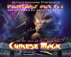 Fantasy Mix 69 – Magic Illusion By SpaceAnthony