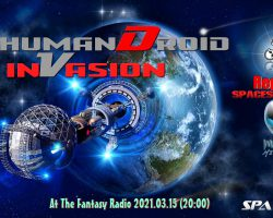 Fantasy Mix – 225 – HumanDroid Invasion – by mCITY